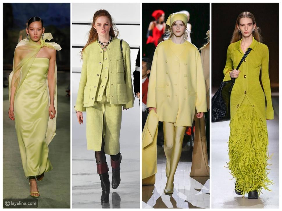 لون الكرفس أو الأخضر الليمونيGreen-Yellow
