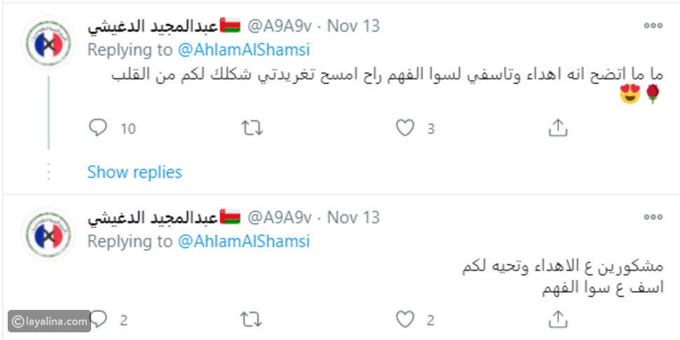 هل تقاضت أحلام أجر عن أوبريت عمان
