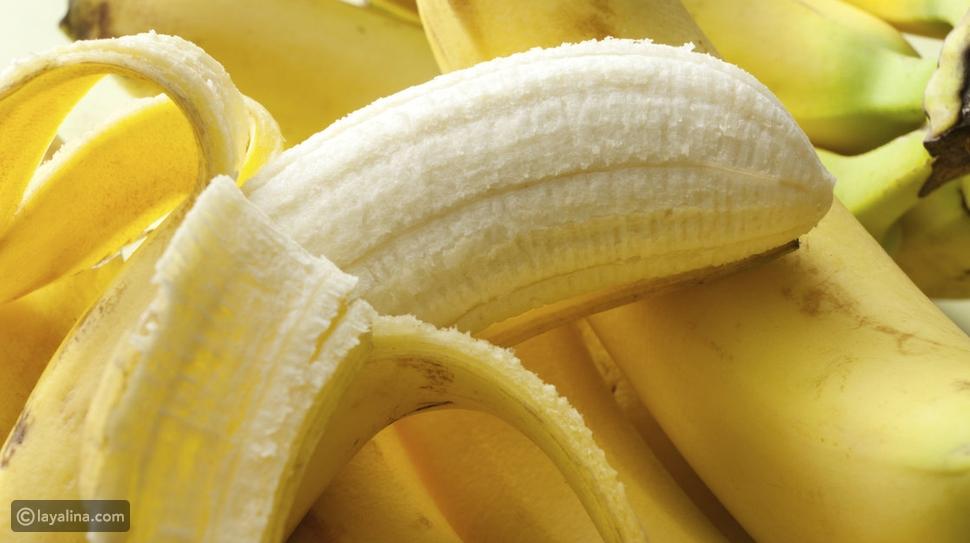 الموز لتخفيض ضغط الدم