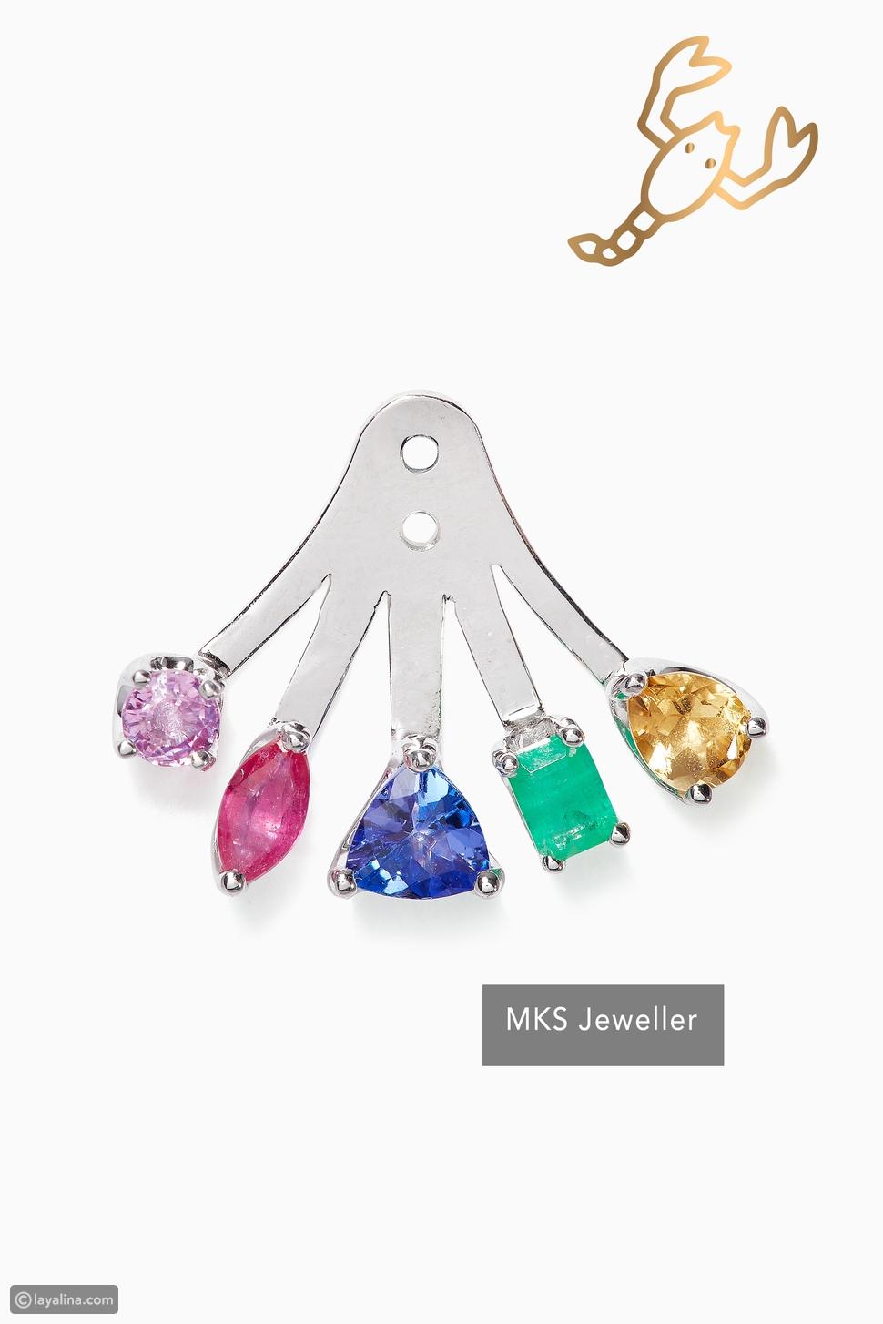 اختاري مجوهراتك حسب برجك الفلكي من Ounass.ae