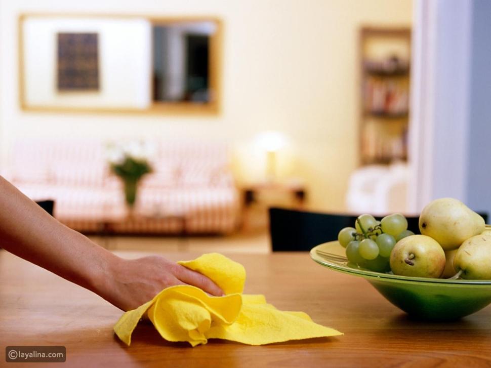 تنظيف الغبار في المنزل
