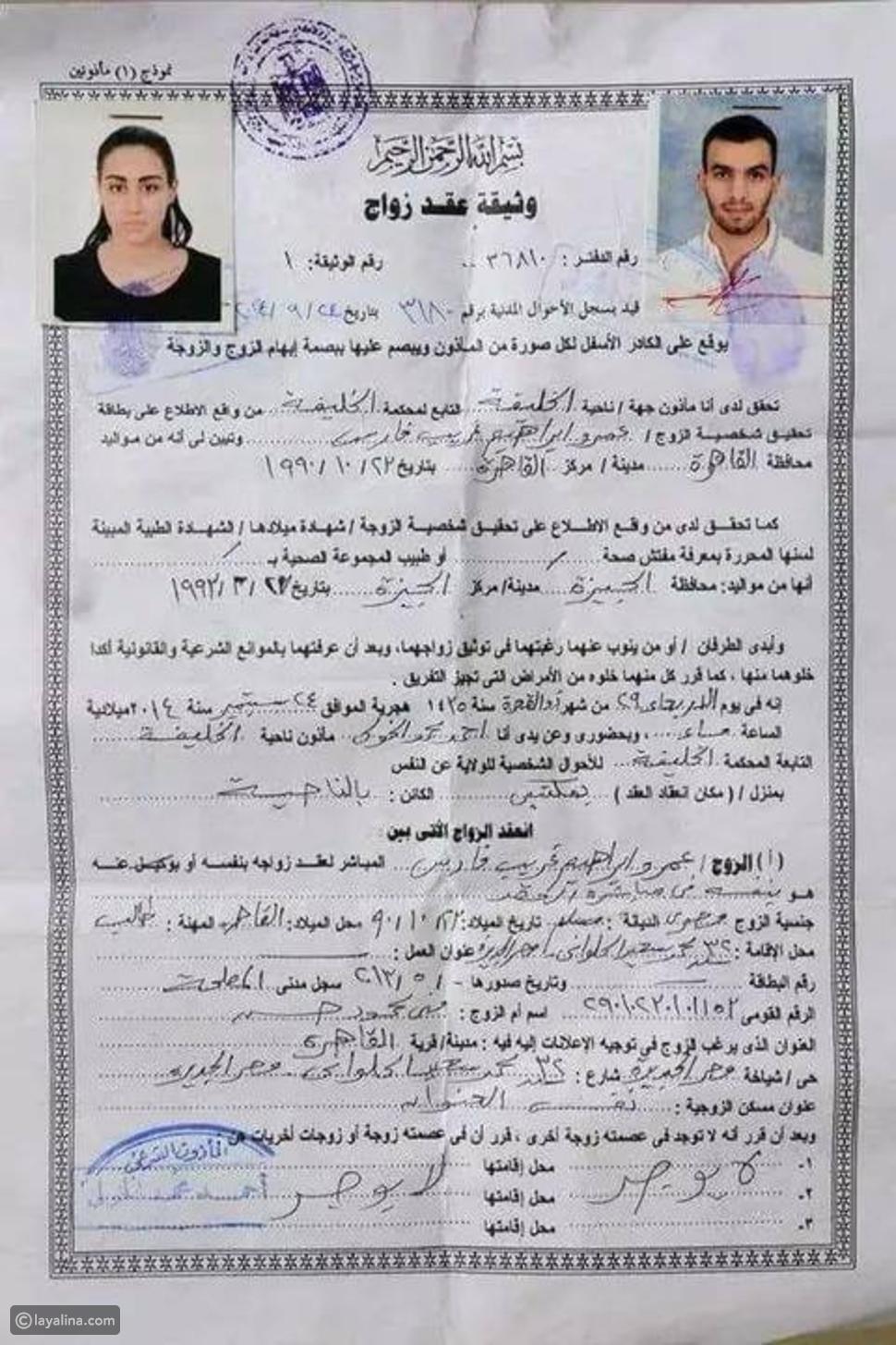 حبس نازلي ابنة نهى العمروسي