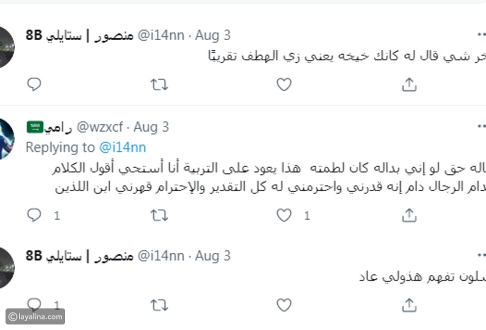 صدمة نجم مسلسل رشاش يعقوب الفرحان بعد إهانة معجب له والجمهور يرد