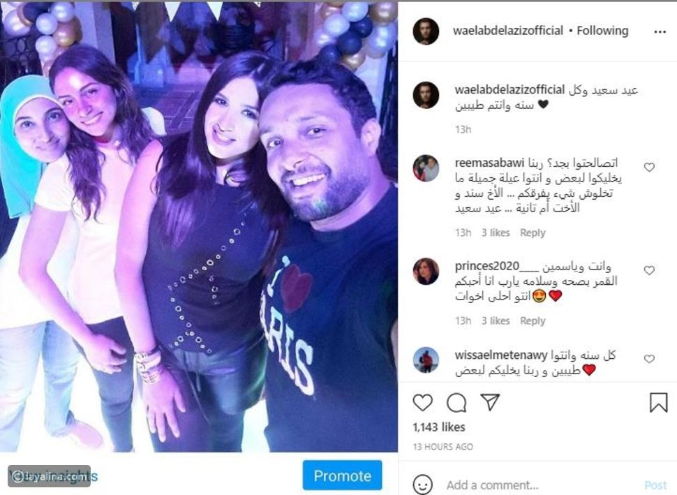 بعد خلافتهما.. هل تصالحت ياسمين عبد العزيز مع شقيقها؟