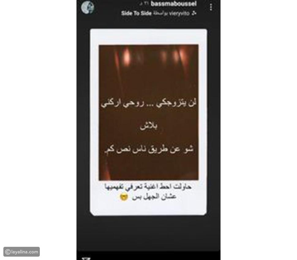 رد فعل تامر حسني على تشهير زوجته بفنانة شهيرة