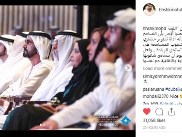 الشيخ محمد بن راشد آل مكتوم يتحدث عن أهمية تعزيز التسامح
