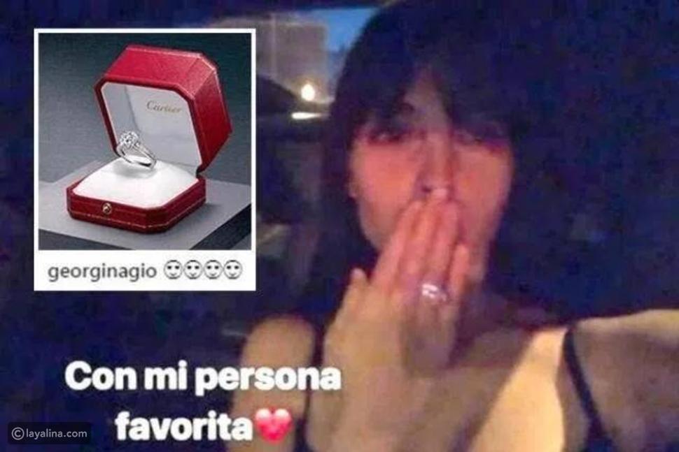 جورجينا رودريغيز حبيبة كريستيانو رونالدو Cristiano Ronaldo