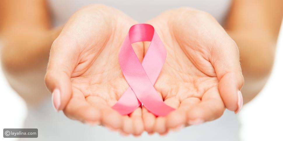 الكشف المبكر عن مرض سرطان الثدي