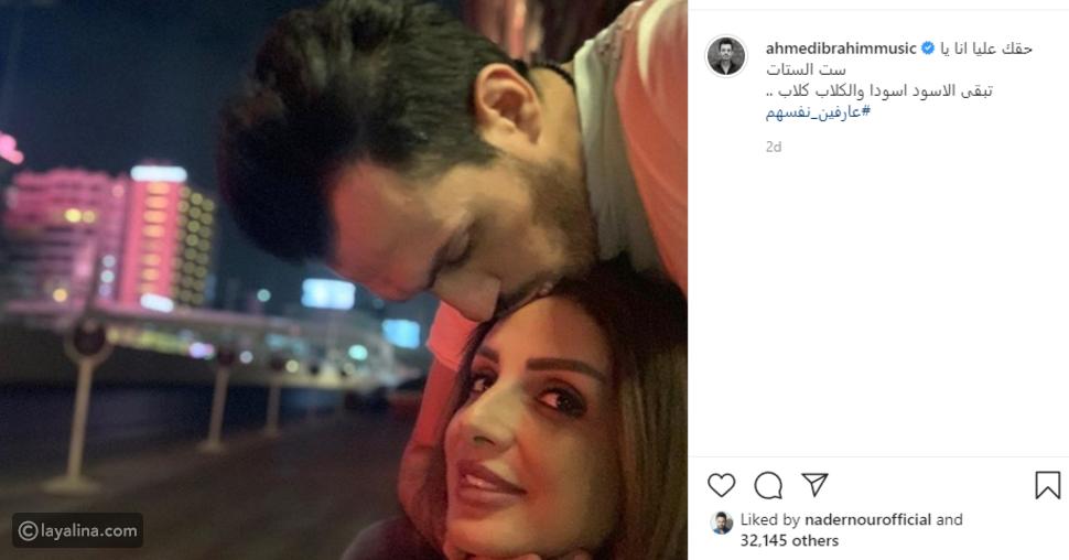 أحمد إبراهيم يعتذر لأنغام بعد إساءة البعض لها