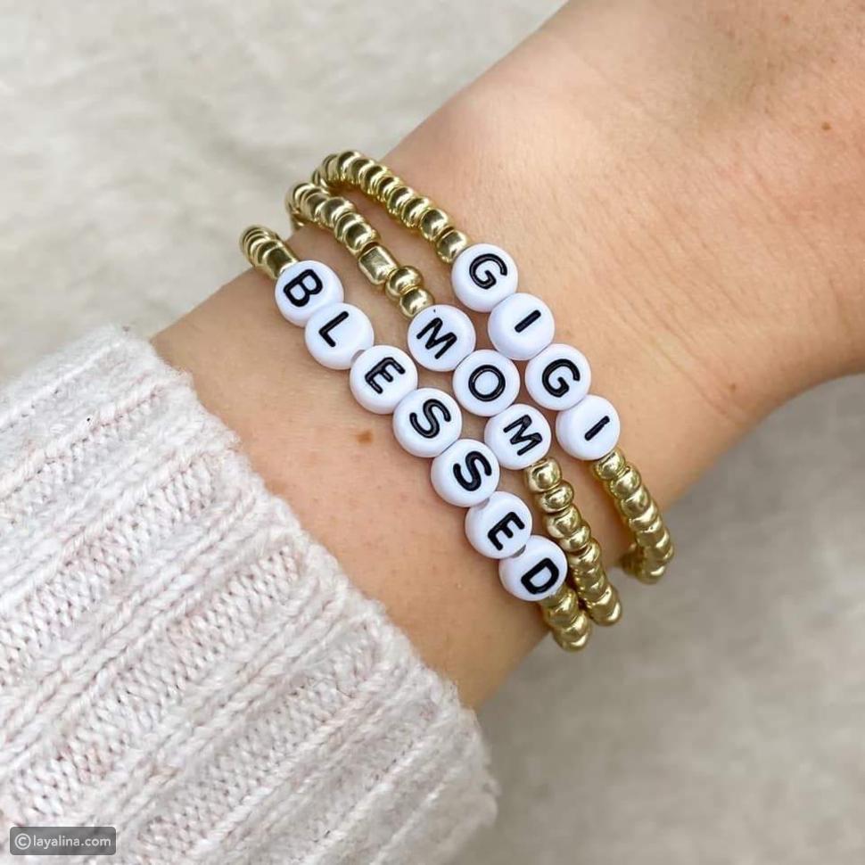 """أساور الكلمة المطرز """"Beaded Word Bracelets"""" بدلاً من مجوهرات مقلدة معدنية"""