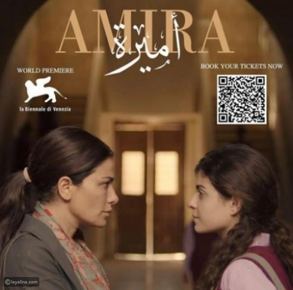 حضور عربي قوي في مهرجان فينيسيا السينمائي الدولي: 4 أفلام ضمن المنافسة