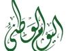 فيديو استقبلي اليوم الوطني السعودي بأجمل الديكورات المنزلية الرائعة