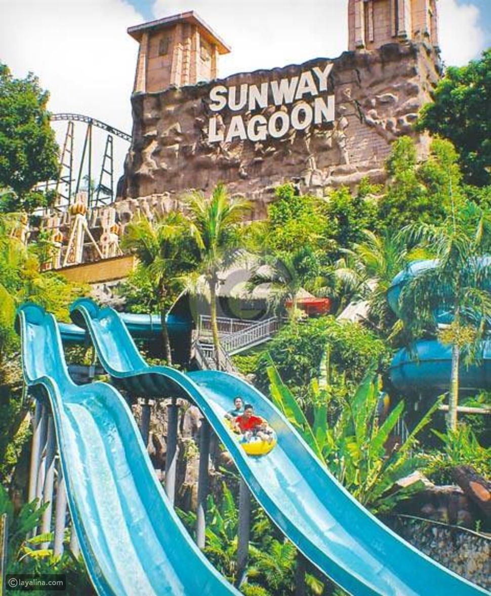 "حديقة ""سن وي لاجون"" في ماليزيا"