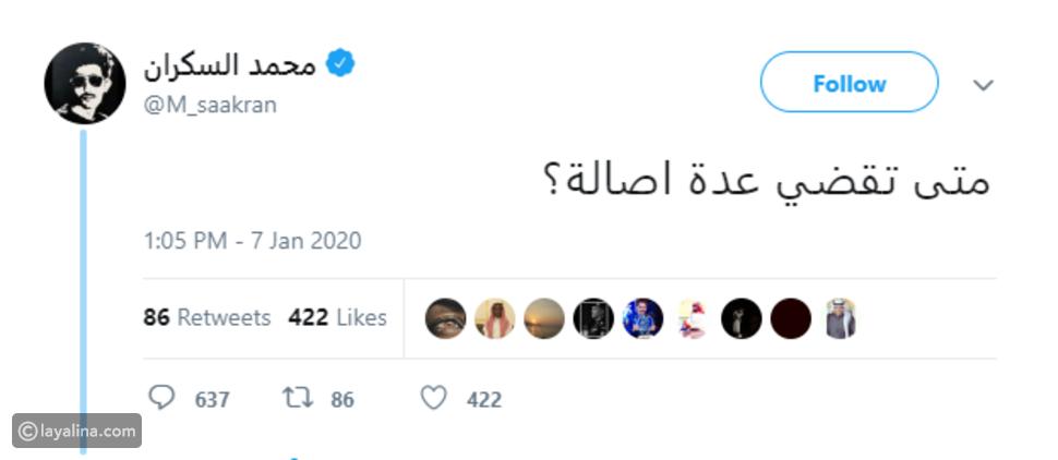 شاعر يعرض الزواج من أصالة عبر تويتر ويثير موجة غضب