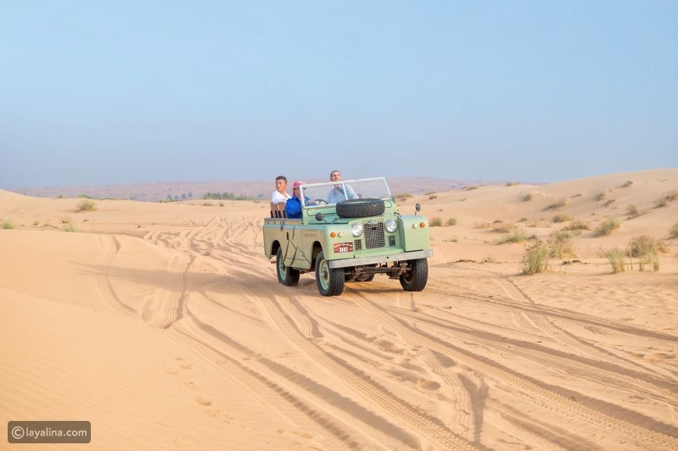 تجارب في الصحراء