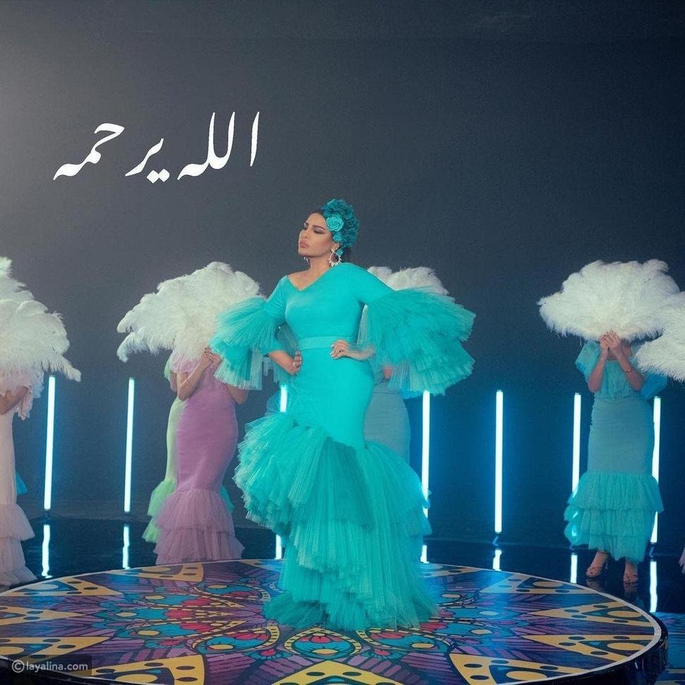 أحلام حديث الناس بإطلالاتها في ألبومها الجديد