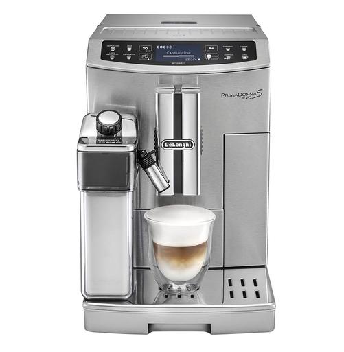 ماكينة PRIMADONNA EVO لصنع قهوة من دي لونغي De