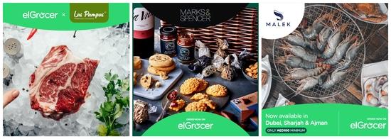 elGrocer: متعة تسوق البقالة أونلاين