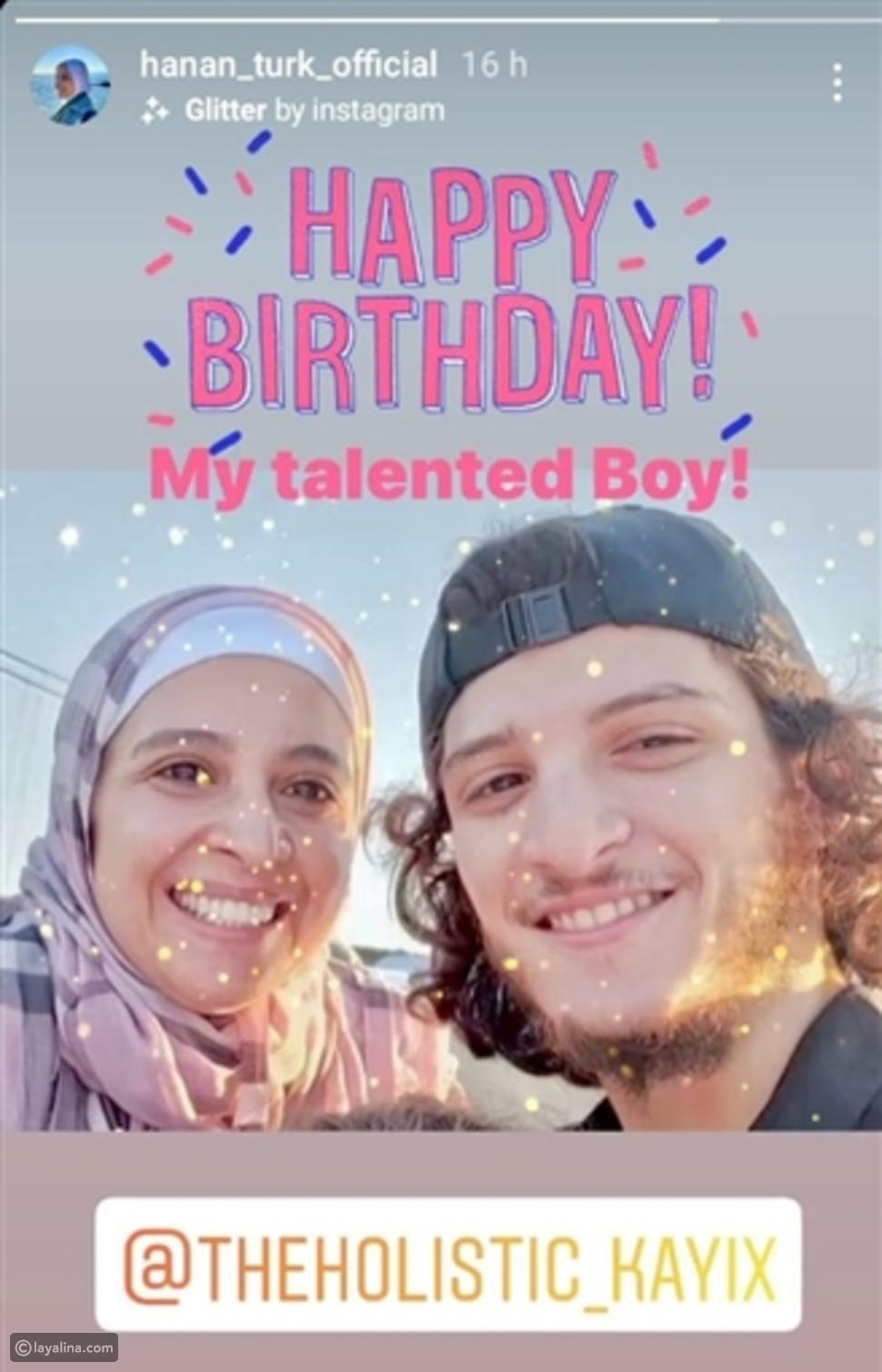 """حنان ترك تحتفل بعيد ميلاد أكبر أبنائها مغني الراب """"يوسف"""""""