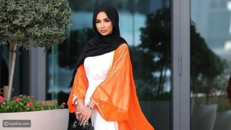 الحجاب الإماراتي