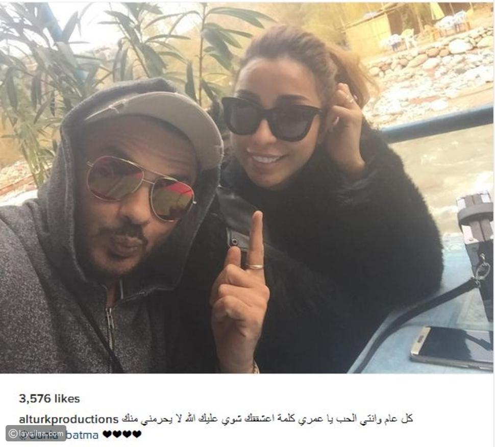 محمد الترك يعايد زوجته دنيا بطمة في عيد الحب