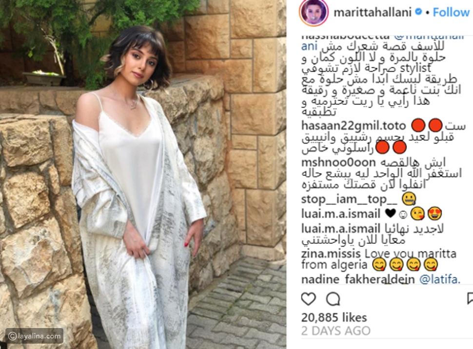 """تعرضت ماريتا الحلاني لانتقادات كبيرة من الجمهور الخليجي بعد أن نشرت صورة جديدة لها عبر انستقرام ظهرت فيها وهي ترتدي """"بشت"""" في إطلالة جريئة للغاية."""