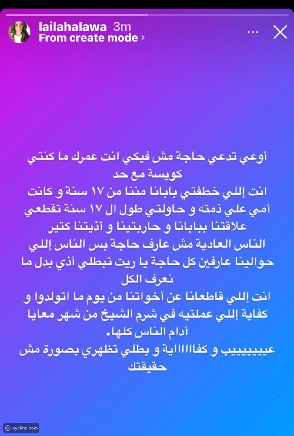 بعد اتهام ياسمين عبد العزيز بخطف والدهم: هؤلاء هم أبناء محمد حلاوة