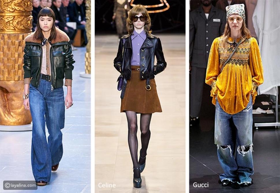 أزياء السبعينات والستينات