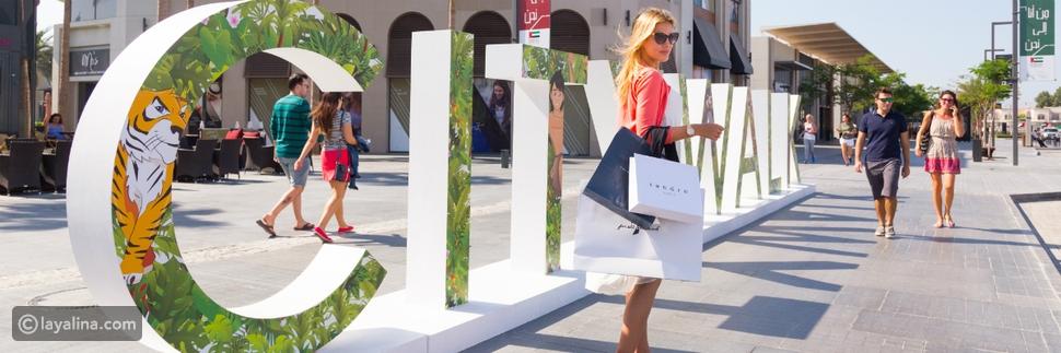التسوق في دبي في شهر العسل للعرسان