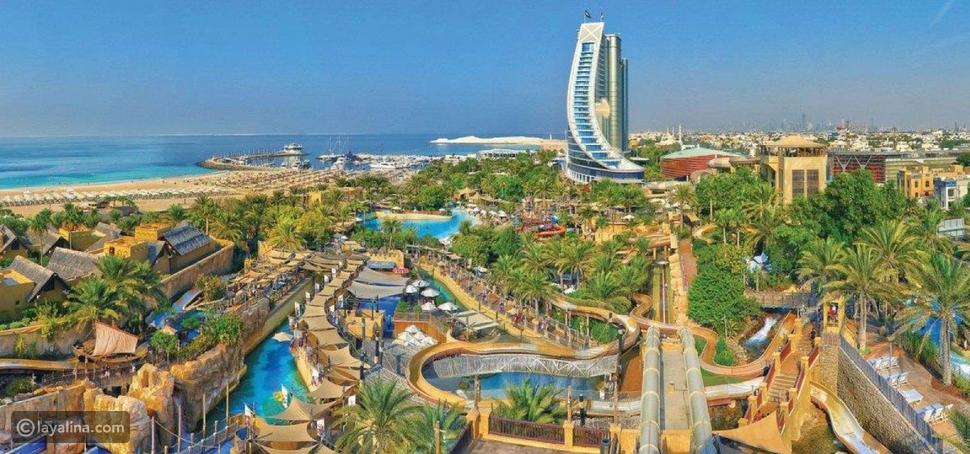 الحدائق المائية في دبي