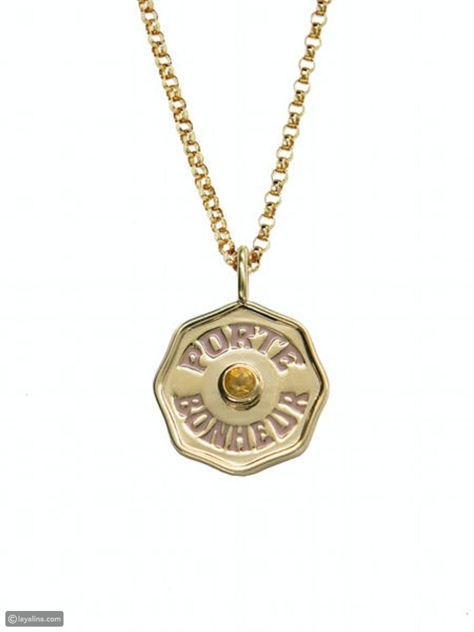 اختاري مجوهراتك اليومية وفقاً لحجر برجك المميز