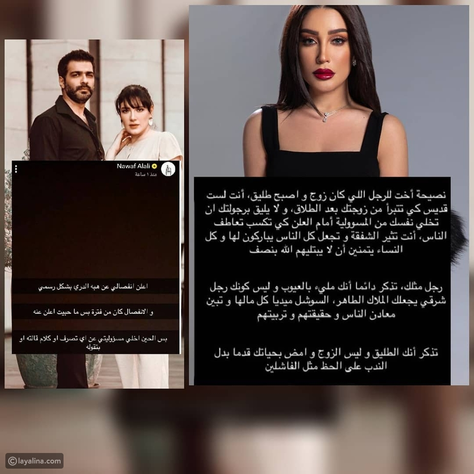أمل العنبري تنتقد نواف العلي بقسوة بسبب تصريحاته عن هبة الدري
