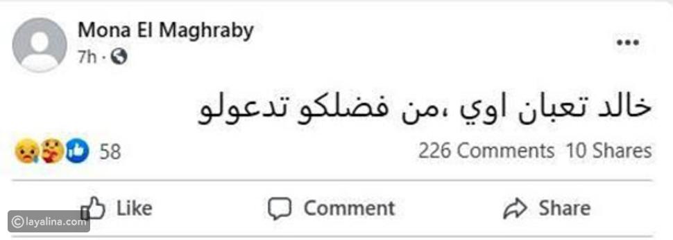 """خالد النبوي يتعرض لوعكة صحية وزوجته تعلق:""""تعبان قوي... أدعوله"""""""