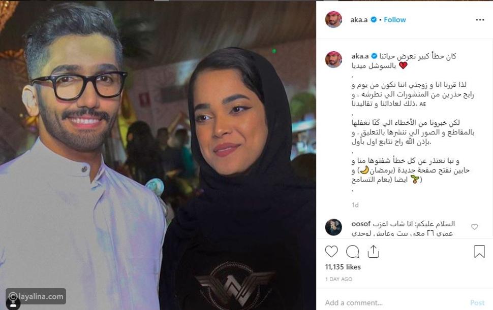 هل قررت مشاعل الشحي وزوجها اعتزال مواقع التواصل بسبب هذه القصة؟