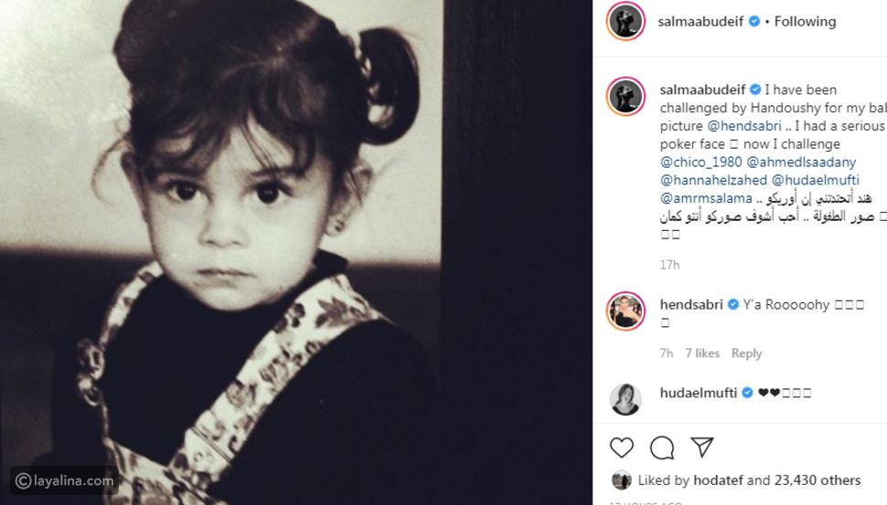 تحدي الملل: فنانات ينشرن صورهن في الطفولة فهل تشبه ملامحهم الآن