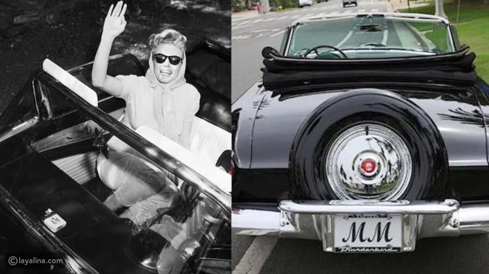 مصير سيارة مارلين مونرو الشهيرة