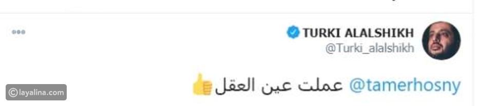 تركي آل الشيخ يدخل على خط الأزمة بين تامر حسني وبسمة بوسيل