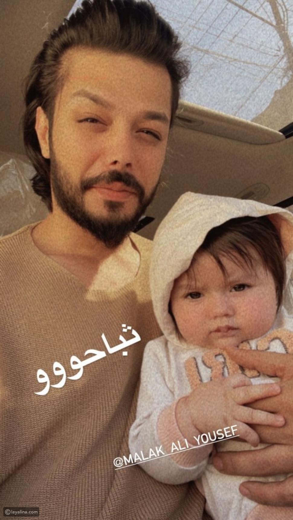 علي يوسف يكشف عن ملامح ابنته ويواصل تجاهل هند البلوشي
