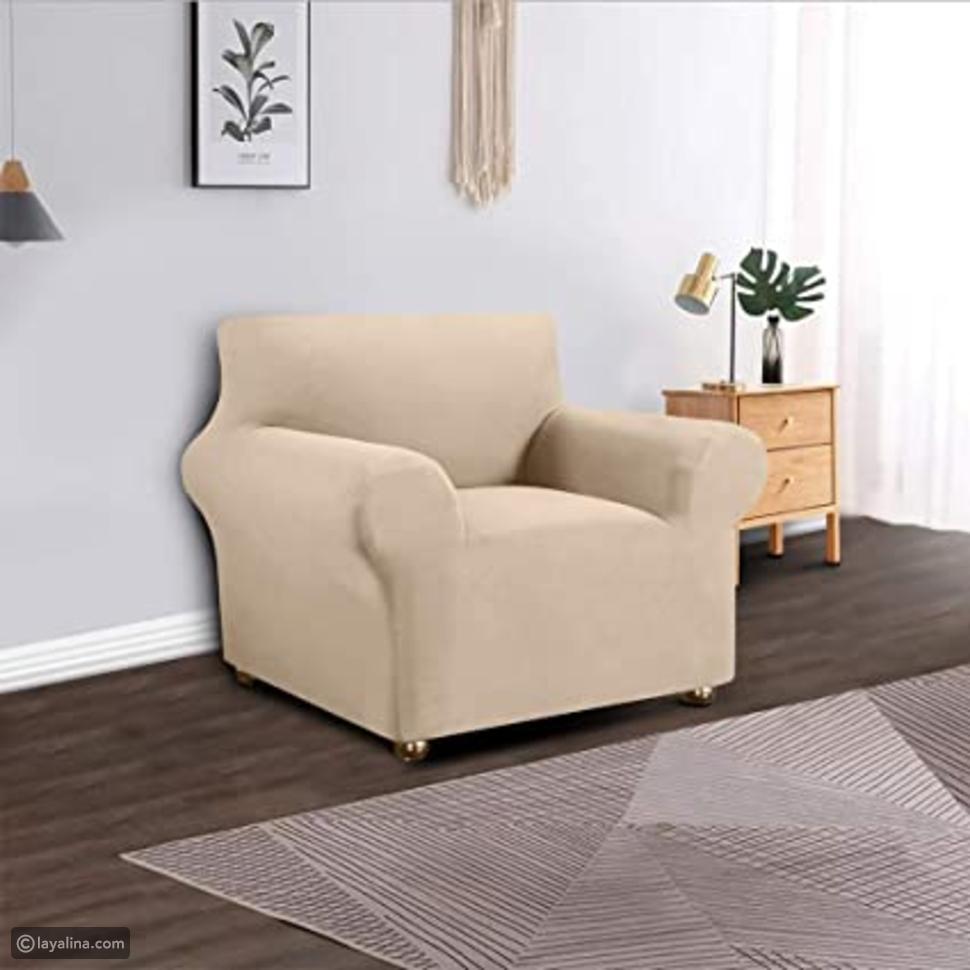 أغطية الأريكة