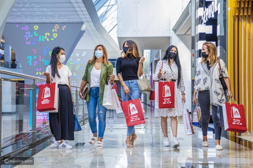مهرجان التسوق الأضخم على الإطلاق: