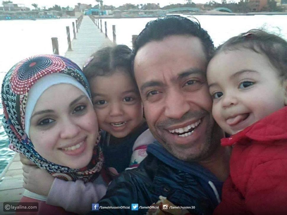 سامح حسين ينشر صورته مع بناته وزوجته الجميلة وهكذا وصفهن