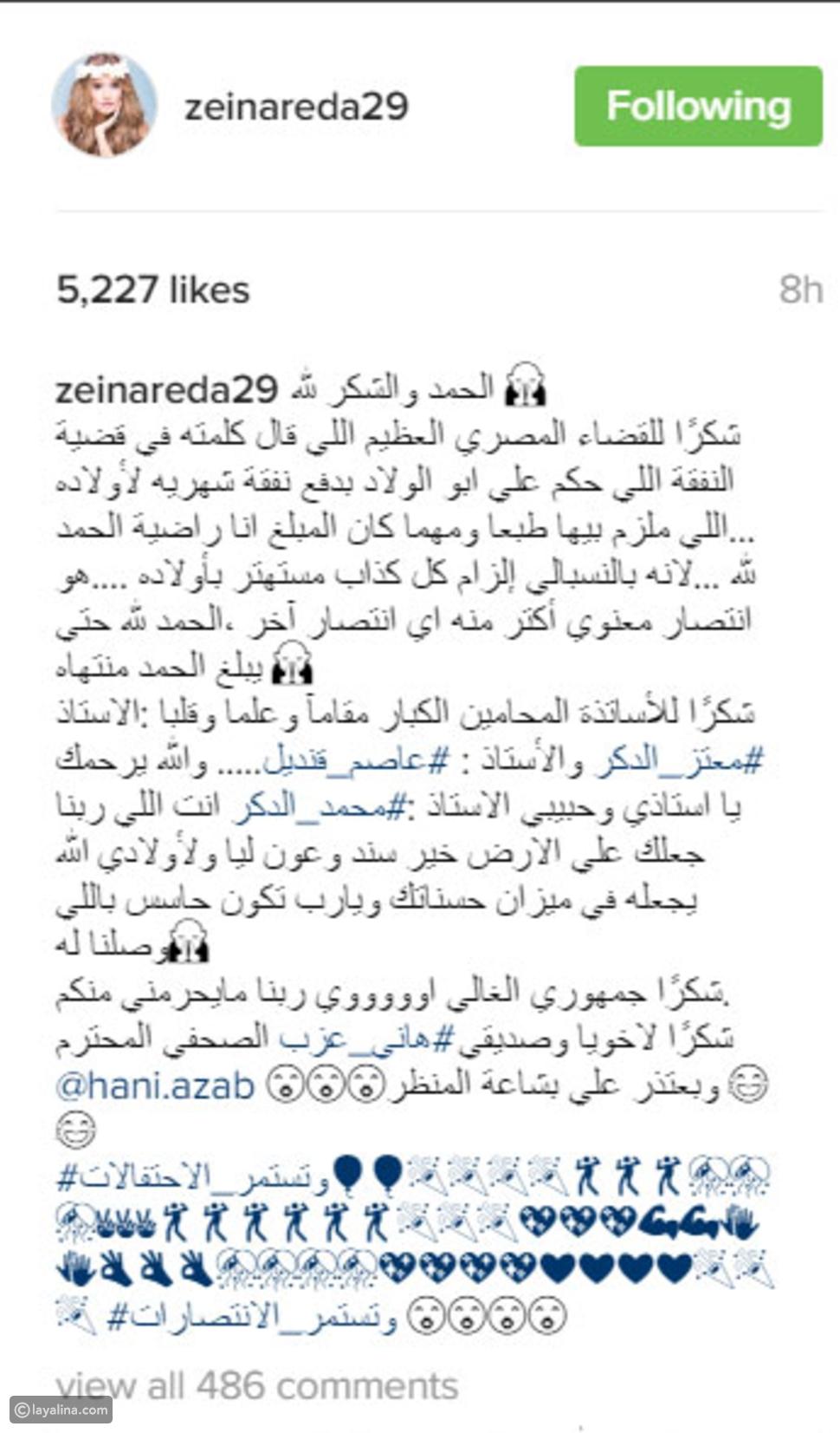 صورة المحكمة تلزم أحمد عز بدفع نفقة لطفلي زينة وهكذا سخرت الأخيرة منه