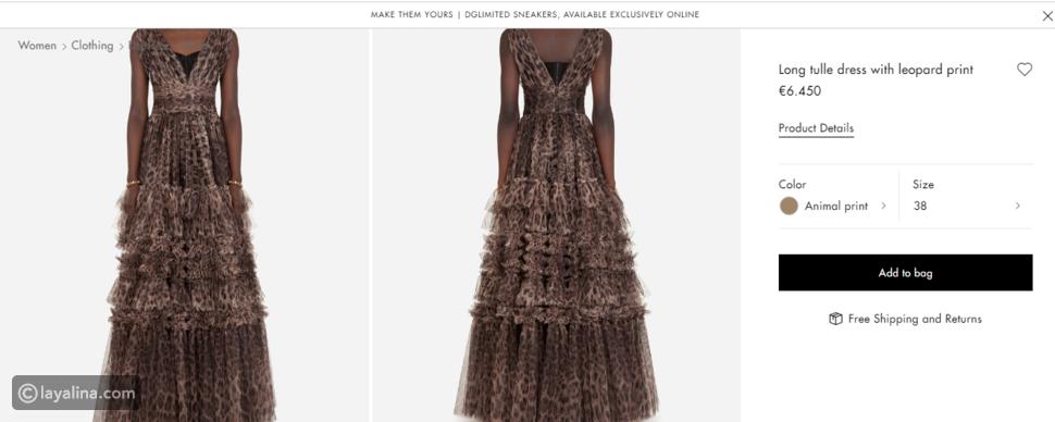 سيرين عبد النور بفستان من Dolce & Gabbana يتجاوز سعره 6 آلاف يورو