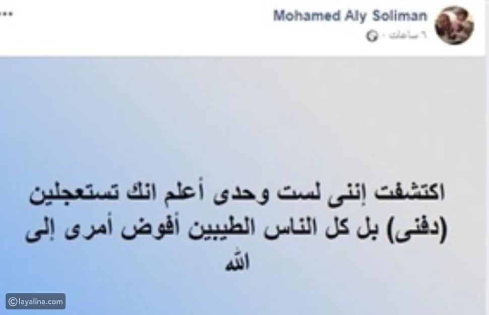 رسائل صادمة ينشرها والد أنغام تتسبب في حرج لها علناً