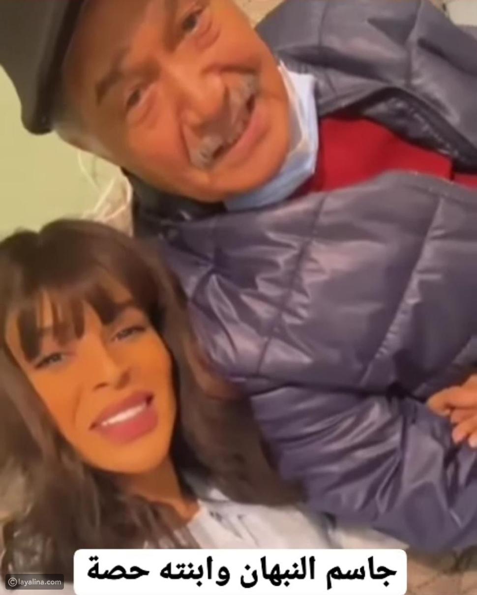 حصة جاسم نبهان في أول ظهور لها مع والدها