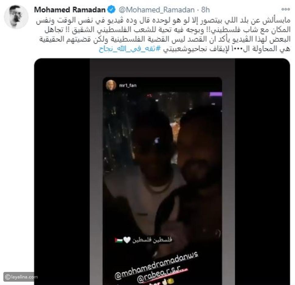 تعليق أشرف زكي على صورة محمد رمضان مع المطرب الاسرائيلي