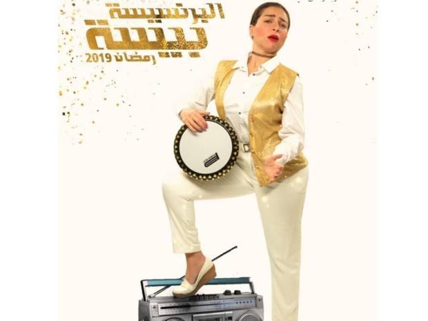 مي عز الدين تخرج عن صمتها وترد على الساخرين من مسلسل