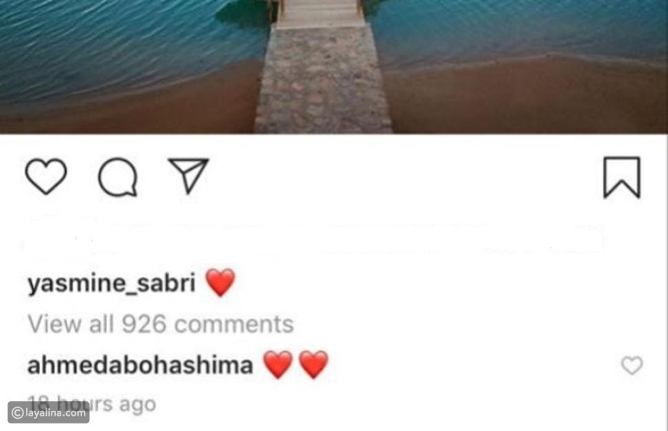 رسائل حب متبادلة بين ياسمين صبري وأحمد أبو هشيمة