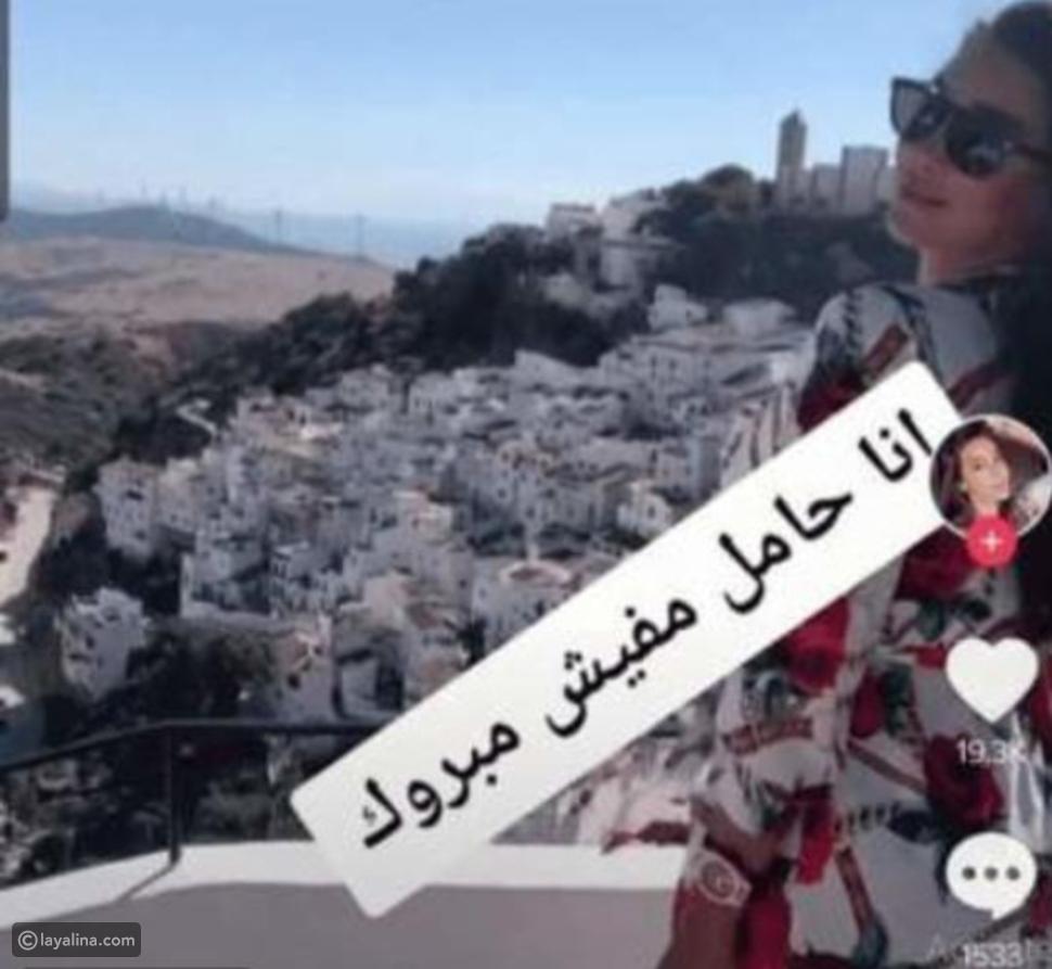 شائعة حمل ياسمين صبري تنطلق بسبب هذه الصورة