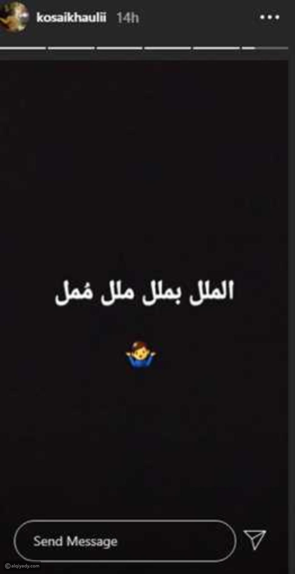 قصي خولي يصدم الجمهور باللوك الجديد: صار نسخة من فنان مصري شهير